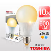TOSHIBA 東芝 LED 燈泡 第二代 高效球泡燈 5W 廣角型 日本設計 黃光 10入