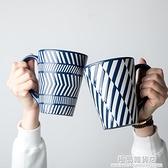 悠瓷 創意浮雕大杯子家用陶瓷牛奶咖啡杯 敞口設計水杯情侶馬克杯 極簡雜貨