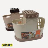 【VICTORY】時尚組合餐具筷籠#1132008