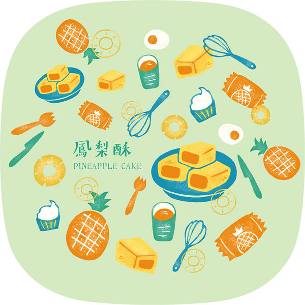 【猴子設計】2314-布杯墊 食遊台灣-鳳梨酥
