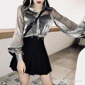 透膚上衣 銀灰色透視寬鬆防曬薄襯衫長袖開衫上衣外套襯衣女裝 格蘭小舖
