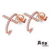 蘇菲亞SOPHIA - 擁抱十字玫瑰金鑽石耳環
