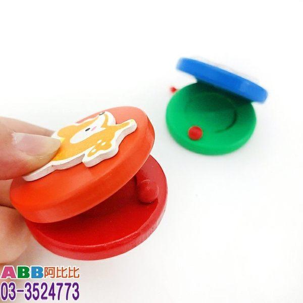 A1294★動物響板_5.5cm#小#玩具#DIY#整人#發條#童玩#桌遊#益智#鐵皮#古早味懷舊兒童玩具