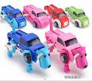 全館88折特惠-創意兒童發條變形小狗上鍊小汽車儲能變形狗玩具1-3-6歲
