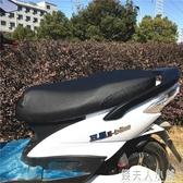 透氣踏板電動摩托車坐墊套防水防曬座套四季通用全包女裝皮 錢夫人小鋪