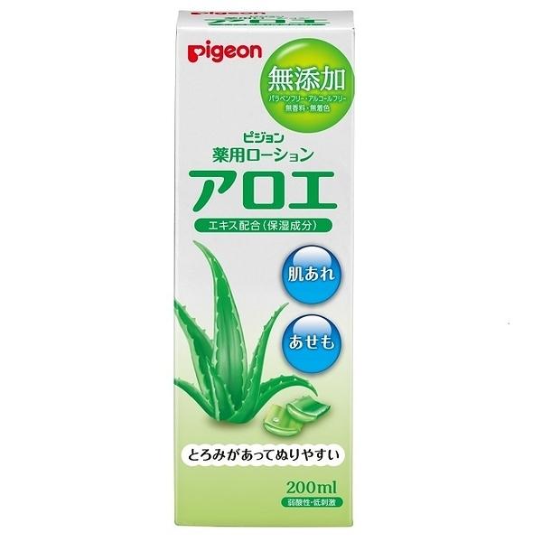【愛吾兒】貝親 pigeon 蘆薈爽身乳液 200ml