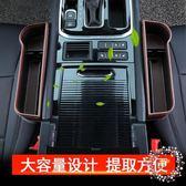 一件免運-汽車用品置物盒車載座椅縫隙儲物盒車內多功能通用夾縫收納雜物箱