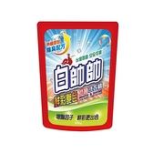 白帥帥 鮮彩抗菌洗衣精 1650g 補充包【新高橋藥妝】