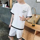 夏季短袖t恤套裝男個性韓版潮流2018新款運動兩件套 DN8845【野之旅】