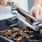 切片鍘切片機家用不銹鋼切牛羊肉捲片切中藥材切年糕鍘YYJ【免運快出】