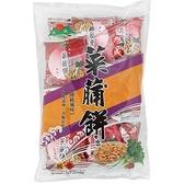 旭成雲林原味菜脯餅250g【愛買】