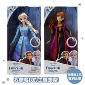 【one more 生活館】Disney 迪士尼 冰雪奇緣2 Elsa艾莎 Anna安娜 12吋 有聲 Frozen 美國官網代購 正版