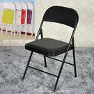 簡易凳子靠背椅家用折疊椅子便攜辦公椅會議椅電腦椅座椅宿舍椅子 艾莎嚴選YYJ