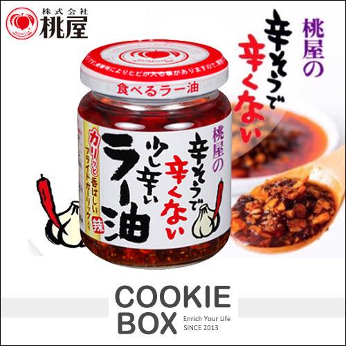 日本 桃屋 香味 辣油 110g 辣醬 辣味 蒜味辣油 辣椒醬 調味料 拌麵醬 拌飯醬 配飯 沾醬 *餅乾盒子*