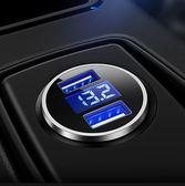 車載充電器手機車充USB快充汽車用多功能一拖二點煙器插頭萬能型 智聯