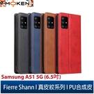 【默肯國際】Fierre Shann 真皮紋 Samsung A51 5G (6.5吋) 錢包支架款 磁吸側掀 手工PU皮套保護殼