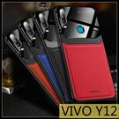 【萌萌噠】VIVO Y12 (6.35吋)  創意新款 有機玻璃鏡面款 荔枝紋皮紋 U3X 全包PC硬殼 手機殼 手機套