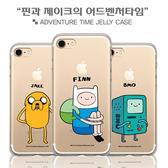 韓國 探險活寶 透明軟殼 手機殼│iPhone 5S SE 6 6S 7 8 Plus X LG G5 G6 Q6 G7 Q7 V20 V30│z7916