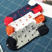 襪子男透氣吸濕防臭運動青年學生短襪子【聚寶屋】