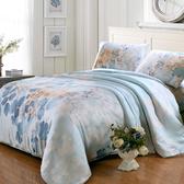 冰涼天絲雙人床包兩用被四件組 逆流的時光