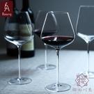 2支裝 無鉛高檔水晶紅酒杯高腳杯葡萄酒杯勃艮第手工杯【櫻田川島】