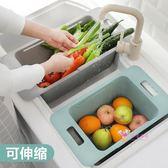 瀝水架伸縮瀝水架廚房水槽蔬菜置物架家用塑料水池碗碟架瀝水碗架T 3 色