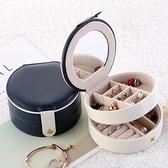 首飾盒旅行便攜分格首飾盒歐式多功能雙層收納盒創意小號耳環圓形收納盒LX  伊蘿