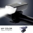 單車頭燈 警示燈 探照燈 隨身照明 小掛燈 單車裝備 露營燈 活動式 USB充電車燈【J071】MY COLOR