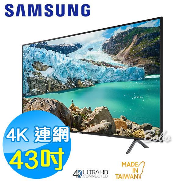 SAMSUNG三星 43吋 4K UHD 連網 液晶電視 UA43RU7100WXZW / UA43RU7100