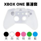 [哈GAME族]滿399免運費 XBOX ONE 手把 果凍套 一般手把可配戴 4色可選 矽膠套 防護套 黑/白/藍/紅