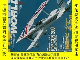 二手書博民逛書店RC罕見AIR WORLD (JOURNAL) 2001 07 特集航空航模飛機日文日本制作Y14610