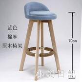 北歐實木吧臺椅高腳凳家用吧臺凳酒吧椅現代簡約腳凳臺凳 高凳子 KV1840 『小美日記』