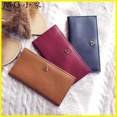 MG 長夾-韓版簡約時尚柔軟對折搭扣錢夾