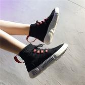 高筒鞋女2018夏季新款韓版ulzzang女厚底百搭嘻哈運動彈力襪子鞋  檸檬衣舍