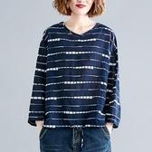 降價兩天 長袖t恤女 秋裝2020新款寬鬆顯瘦棉麻上衣 初秋中年媽媽洋氣打底衫