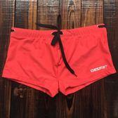 男士平角泳褲 舒適速乾運動訓練款時尚度假溫泉游泳褲 男 創想數位