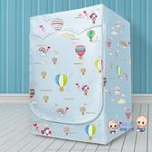 洗衣機防塵套 滾筒洗衣機罩防水防曬蓋布套子全自動海爾小天鵝鬆下美的防塵通用 12色