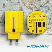 MOMAX 1-World 雙USB AC全球通用旅行充電插座-黃