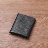 九城良品羊皮錢包男短款真皮軟皮手工錢夾青年男士豎款迷你小皮夾