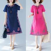 民族風刺繡遮肚子棉麻短袖洋裝連身裙微胖MM文藝范減齡中長裙