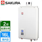 含安裝 櫻花牌 16L數位平衡式強制排氣熱水器 SH-1680(天然瓦斯)