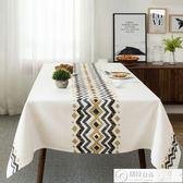 桌布 歐式桌布現代簡約北歐幾何圖案高檔棉麻餐桌布藝長方形加厚茶幾布    居優佳品