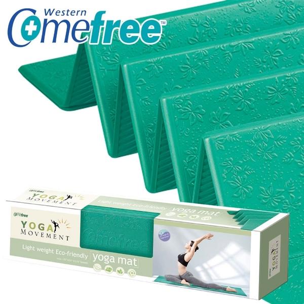 【Comefree 康芙麗】羽量級TPE摺疊瑜珈墊 CF-81402 (4色可選)