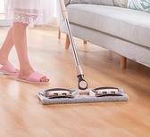 拖把 手懶人平板拖把家用一拖免手洗干濕兩用木地板拖布拖地神器凈TW【快速出貨八折搶購】