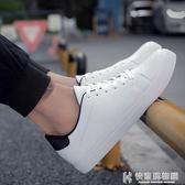 休閒鞋男鞋男士爆款韓版時尚潮流鞋透氣板鞋 快意購物網