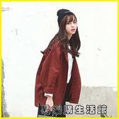 夏季韓版女裝薄款牛仔風衣學生潮 易樂購生活館