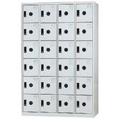 【時尚屋】DJ多用途塑鋼製置物櫃(14-10)灰