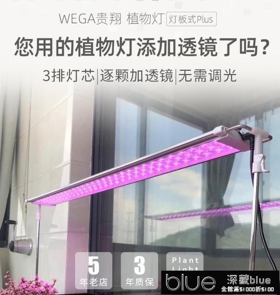植物補光燈 多肉補光燈上色全光譜LED家用仿太陽光水草食蟲植物生長燈