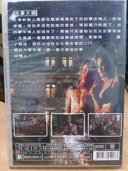 挖寶二手片-Y80-044-正版DVD-電影【美國派之葷禮】-強納森塔克 愛默兒克瑞莉