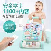 寶寶學步車多功能防側翻學走路手推車嬰兒帶音樂助步車玩具1歲 YYP  走心小賣場